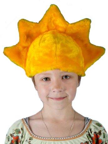 Карнавальная шапочка Солнышко С2038