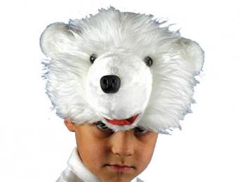 Карнавальная шапочка Белый Медведь С2027