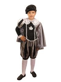 Костюм Принц черный А051