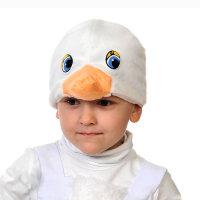 Карнавальная шапочка Гусенок 4068