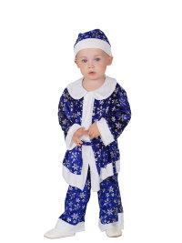 Костюм Малыш Санта, синий