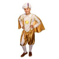 Костюм Принц золотой