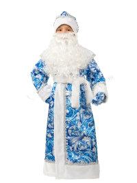 Костюм детский Дед Мороз сказочный 5226