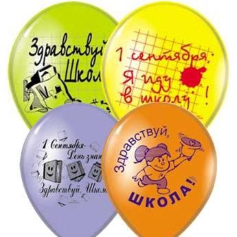 Набор из 10 шаров для 1 сентября