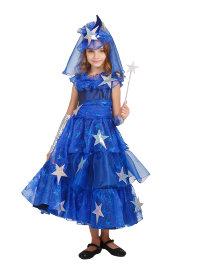 Детский костюм Фея звездная
