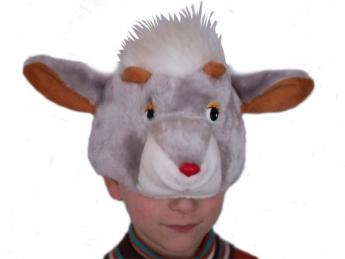 Карнавальная шапочка Козленок С2056